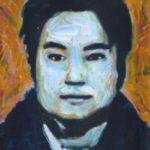 Carlos E. Ishikawa